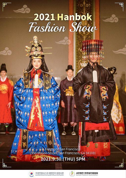 Korean Hanbok Fashion ShowModeling Audition