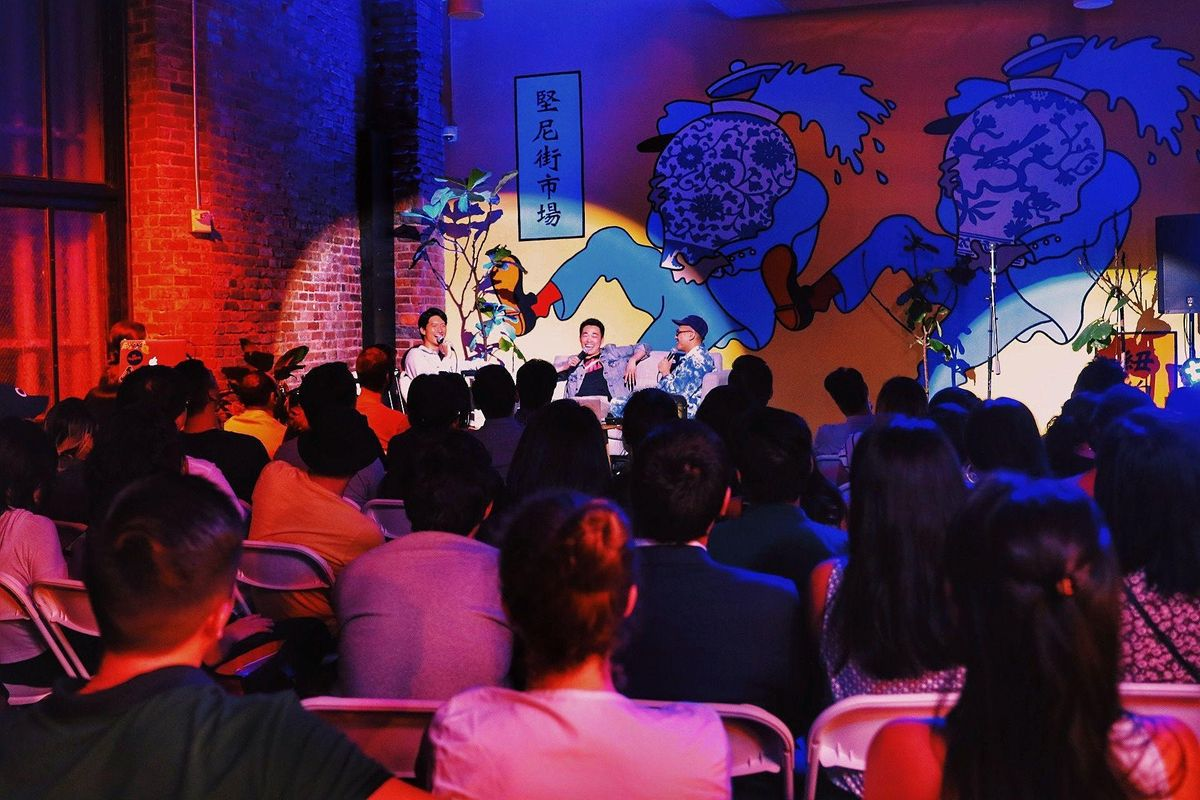 Asian Not Asian Podcast's Live Lab Series: Asian American Studies 3000