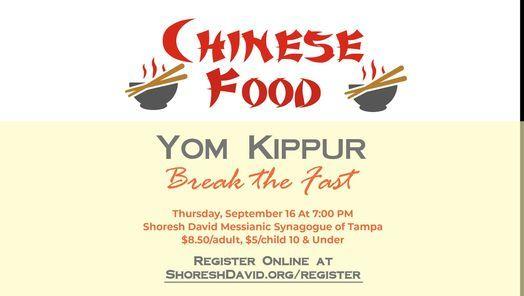 Yom Kippur Break-the-fast