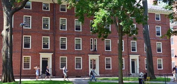 Harvard Latinx Alumni Reunion Kick-Off Happy Hour