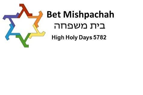 Yom Kippur Morning In-Person Services, Guest Registration