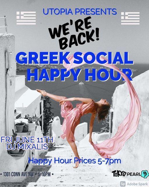 Greek Happy Hour @ Tokyo Pearl   5pm - 10pm