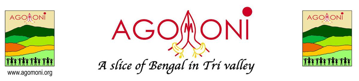 Agomoni Durga Pujo 2021